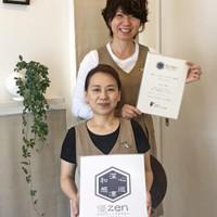 日本エステティック協会 優zenエステティックセラピー アドバンスコース修了