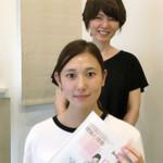 日本エステティック協会 認定フェイシャル・認定ボディ エステティシャンコース修了