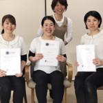 日本エステティック協会 優zenエステティックセラピー ベーシックコース修了