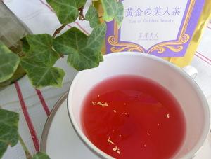 黄金の美人茶